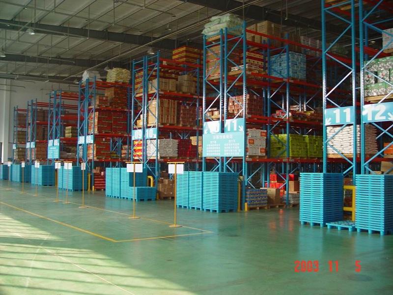 南京际华三五二一特种装备有限公司